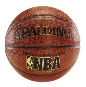 Spalding NBA Zi/O EXCEL Indoor/Outdoor Composite Basketball